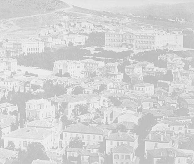 Kallivretakis-Athens